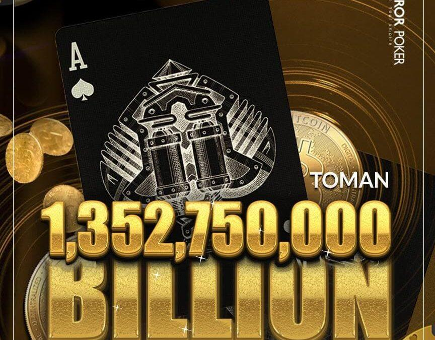 جوایز هفتگی امپرور پوکر Emperor Poker
