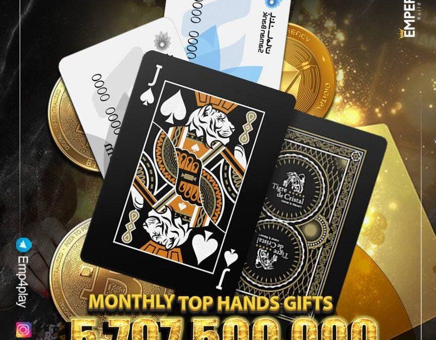 جایزه تاپ هند ماهانه در Emperor Poker